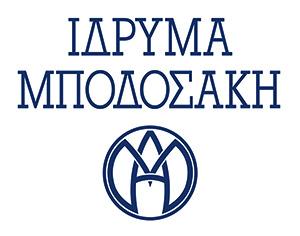 idryma_mpodosaki