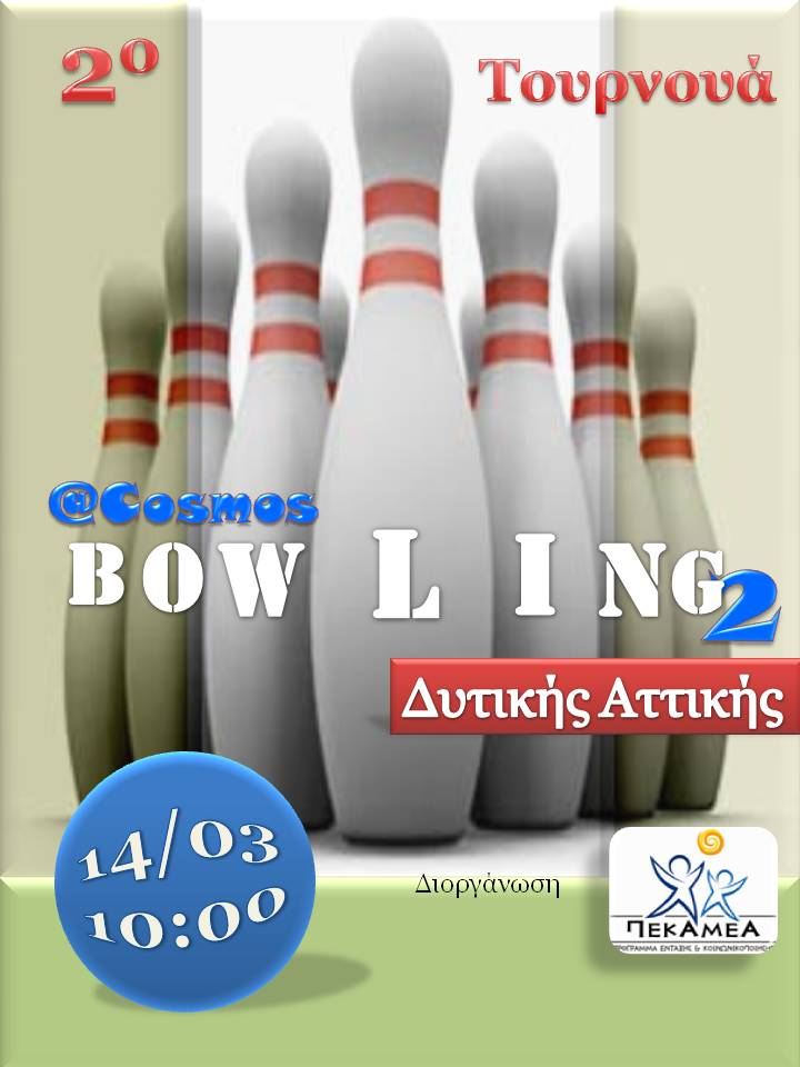 Afisa Bowling 2 Tournament official no