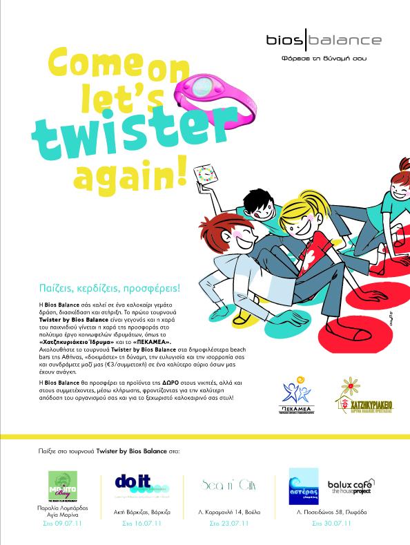 BiosBalance_Twister_