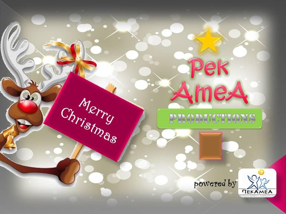 PekAmeA Productions - Merry Christmas