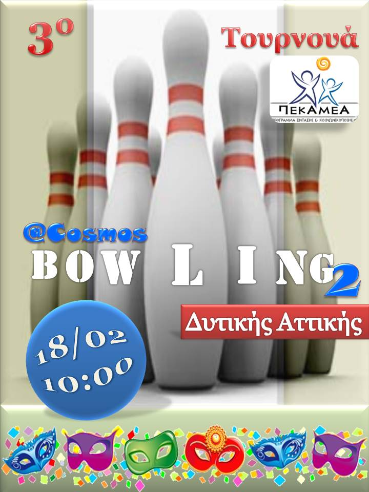 Afisa Bowling 3 Tournament official