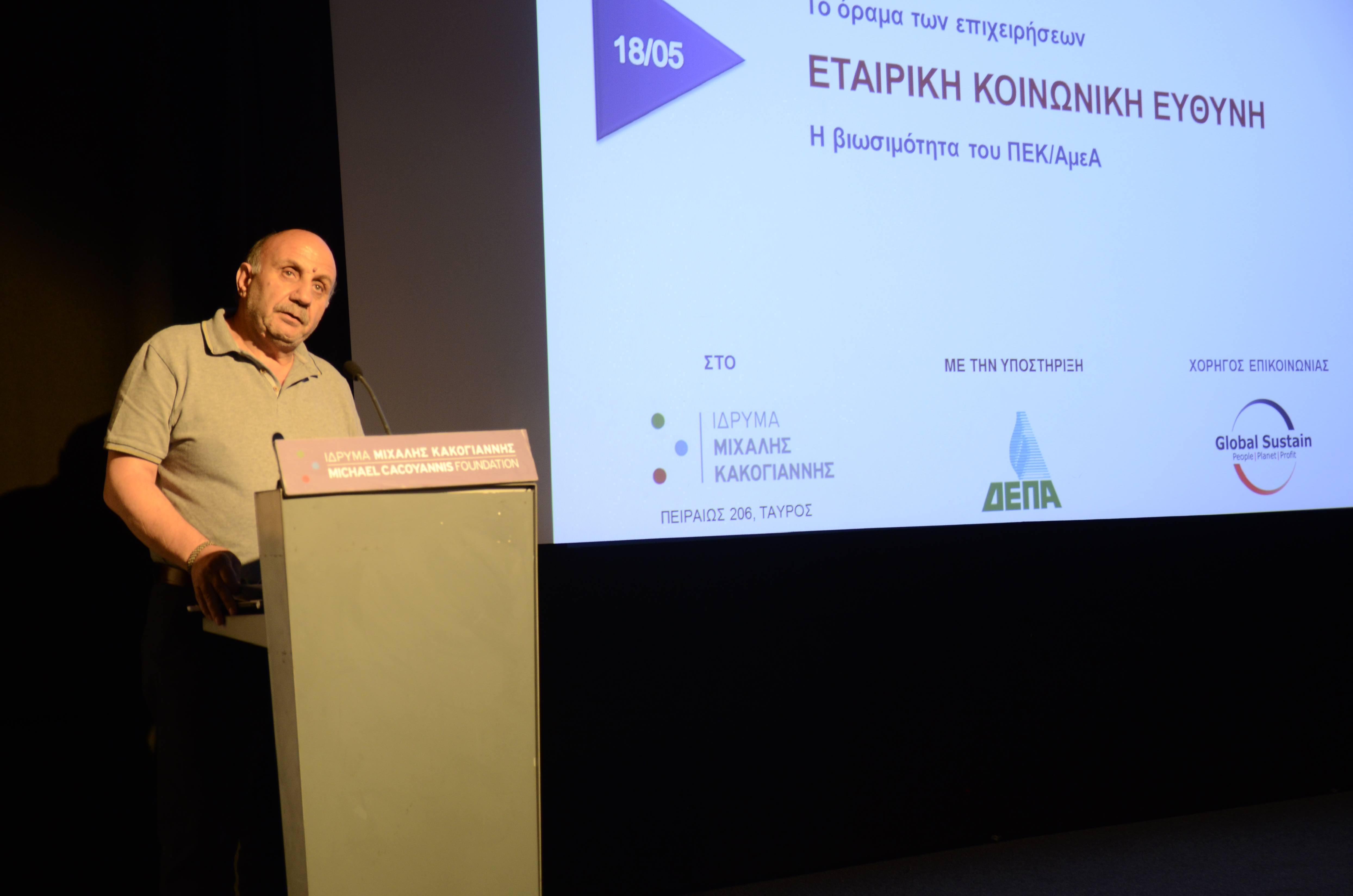 Ο κος Χρήστος Νάστας, Γ.Γραμματέας της ΕΣΑμεΑ, απευθύνει χαιρετισμό