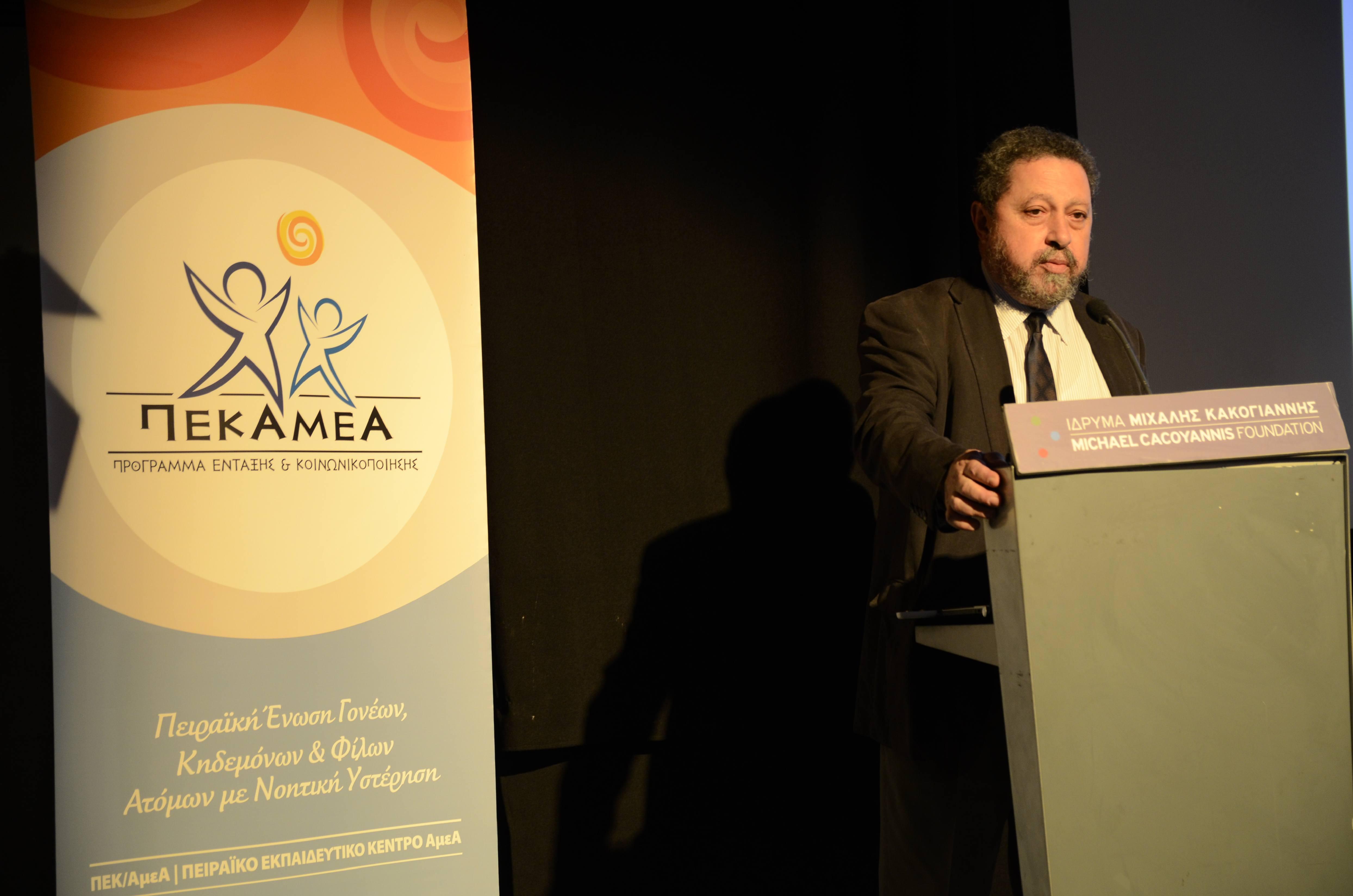 Ο κος Μάρκος Λουκογιαννάκης, Γενικός Διευθυντής - Συμβούλιο ΣΕΒ για τη Βιώσιμη Ανάπτυξη, απευθύνει χαιρετισμό