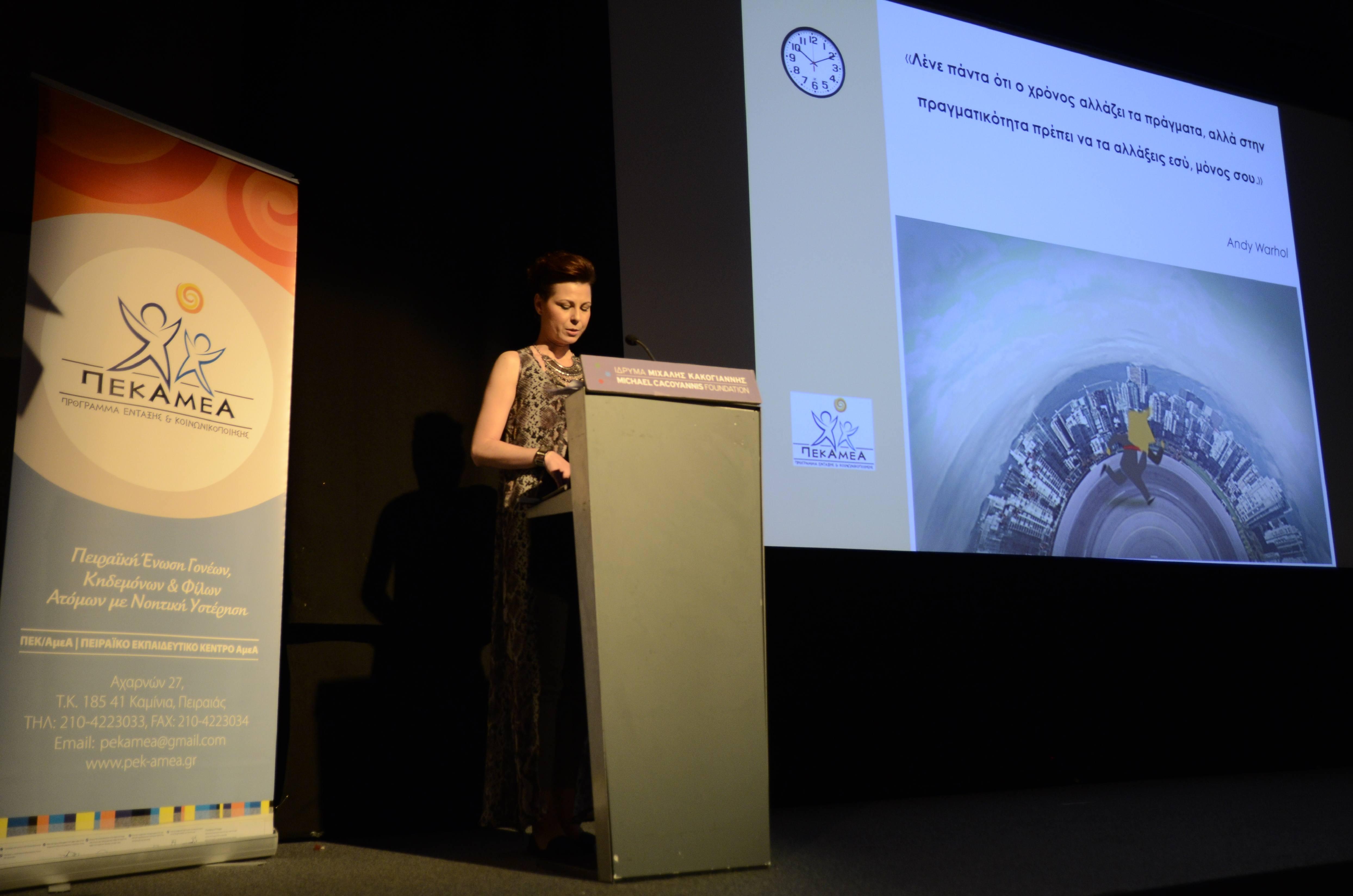 """Η κα Άννα-Αγγελική Ζιώγα, Κοινωνική Λειτουργός - Σχεδιασμός Κοινωνικής Πολιτικής, """"CSR & Sustainability : The people behind"""""""